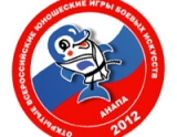 Положение СЭНЭ в рамках V открытых юношеских Игр боевых искусств - 2012