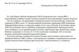 Юбилейный турнир в честь 75-летия Касьянова Т.Р.