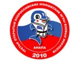 Итоги Третьих Всероссийских Юношеских игр боевых искусств - 2010