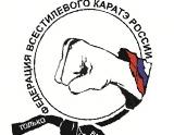 Отчётно-выборная конференция ФВКР - 2019