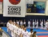 Чемпионат России по всестилевому каратэ - 2018