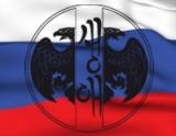 Положение о Чемпионате и Первенстве России по СЭН'Э 2011
