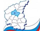 Положение о Чемпионате и Первенстве Центрального Федерального округа по СЭНЭ - 2012